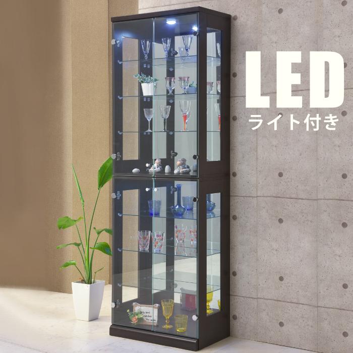 LEDダウンライト付き 幅65cm×高さ200cm コレクションボード LEDライト付き ディスプレイラック キュリオケース 飾り棚 コレクションケース コレクションボックス コレクションラック 木目調 ブラウン