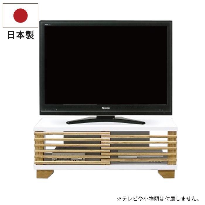 テレビ台 幅90cm 国内生産品 ~32型テレビ対応 ローボード 木製 テレビボード TV台 TVボード リビングボード AV機器収納 和風 格子 デザイン 日本製 国産 ナチュラル ホワイト ツートンカラー
