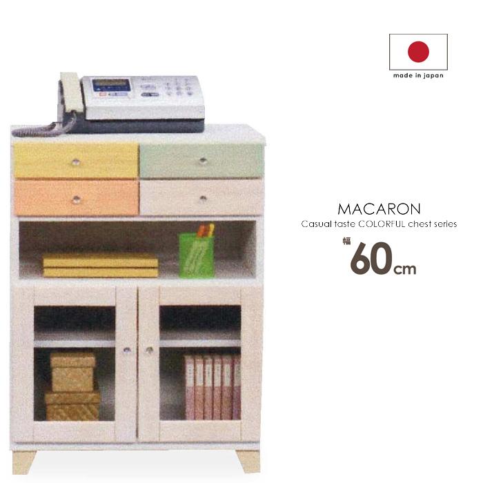 幅60cm パイン材使用 日本製 脚付き ファックス台 丈夫な箱組仕様引き出し 木製FAX台 電話台 リビングチェスト リビングボード 収納家具 カラフルチェスト パステルカラー ブルー イエロー ピンク ホワイト