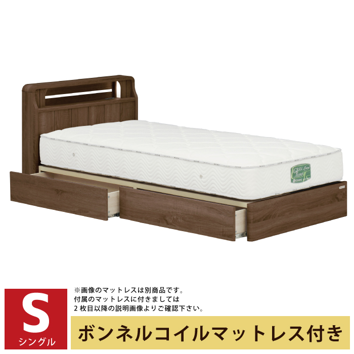 シングルベッド マットレス付き LEDライト付き コンセント付き 収納付き ベッド 宮付き ベッドフレーム ボンネルコイルマットレス シングルサイズベッド 木製 木製ベッド 棚付き シングルベット おしゃれ 木目調 ブラウン
