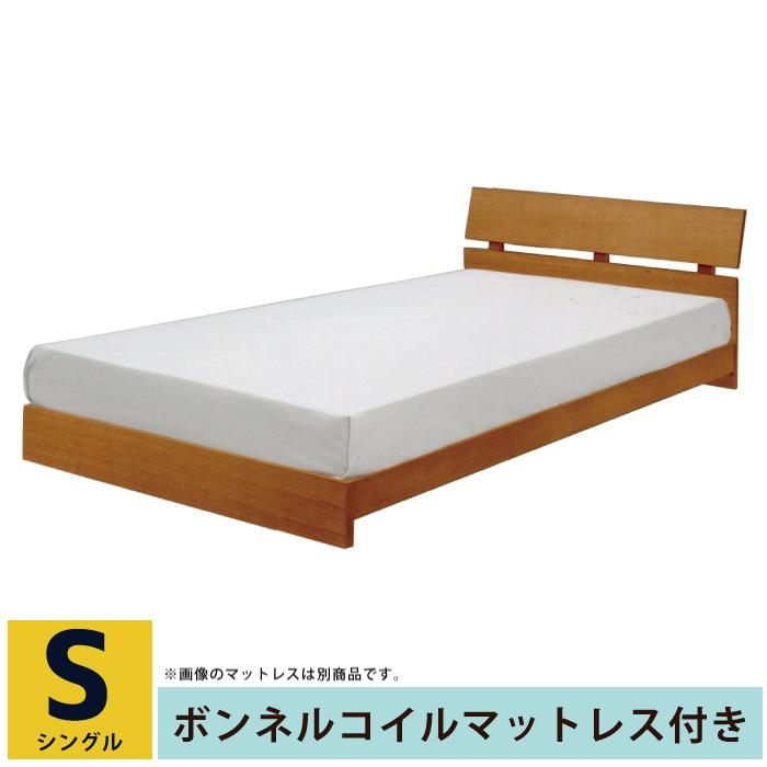 シングルベッド マットレス付き シングルサイズ タモ突板 木製 ロータイプ マットレスセット フラットヘッドボードタイプ シングルベット ボンネルコイルマットレス 2点セット 巻きすのこ 巻スノコベット 簀ベッド ナチュラル