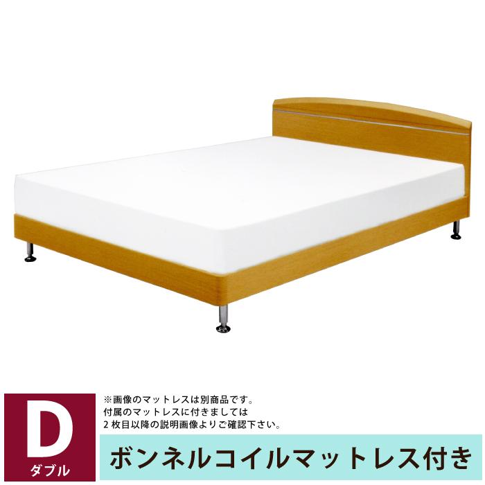ダブルベッド マットレス付き 木製 ベッドフレーム マットレスセット 木製ベッド ボンネルコイルマットレス 金属脚付き ダブルサイズベッド 2点セット フラットヘッドボード スノコベッド 桐すのこ 簀ベッド ナチュラル ライトブラウン