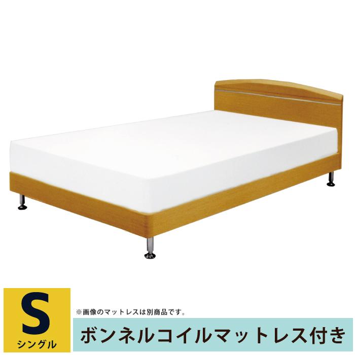 人気TOP シングルベッド マットレス付き 木製 ベッドフレーム マットレスセット 木製ベッド ボンネルコイルマットレス シングルサイズベッド フラットヘッドボード ナチュラル ライトブラウン, 沸騰ブラドン e69f01f5