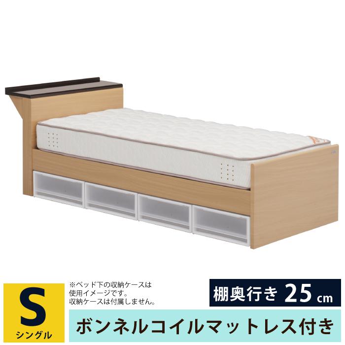 シングルベッド マットレス付き ベッド 棚付き コンセント付き 高さ調節 ベッドフレーム ボンネルコイルマットレス シングルサイズベッド 宮付き シングルベット おしゃれ ナチュラル ブラウン