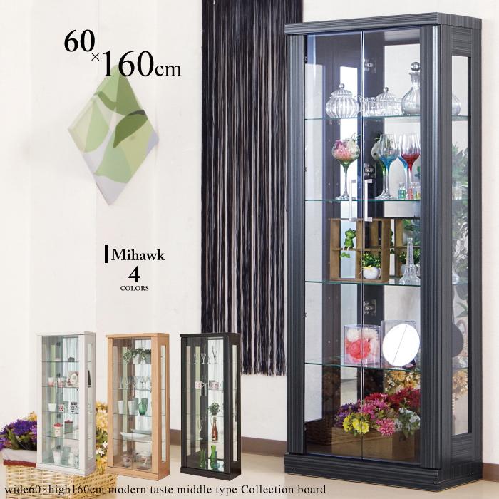 コレクションボード 木目調 幅62cm 高さ160cm 家具調キャビネット コレクションケース ガラス ショーケース ガラスキャビネット 扉強化ガラス 全4色 ブラウン ブラック ホワイト ナチュラル