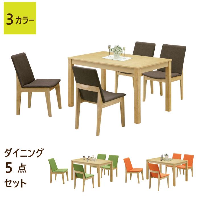 ダイニングセット 食卓5点セット 北欧風 ダイニング5点セット ダイニングテーブルセット 食卓セット オーク突板 ダイニングテーブル ナチュラル チェア オレンジ グリーン ブラウン