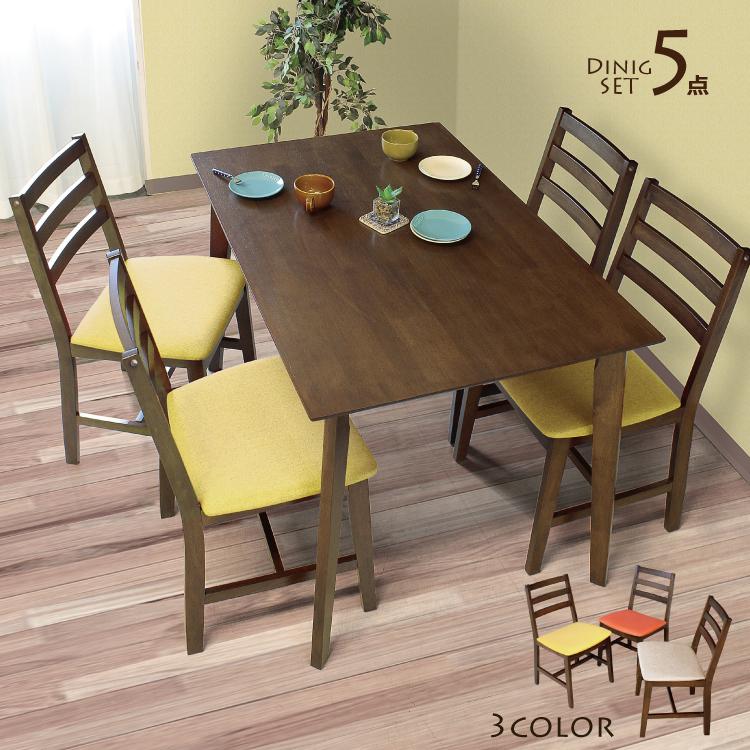 ダイニングテーブルセット ダイニングセット 5点 幅120 × 80cm 木製 食卓セット ダイニングセット 食卓5点セット 4人 座面布張り 北欧風 モダン デザイン ファブリック座面 ダークブラウン ライトブラウン イエロー レッド オレンジ