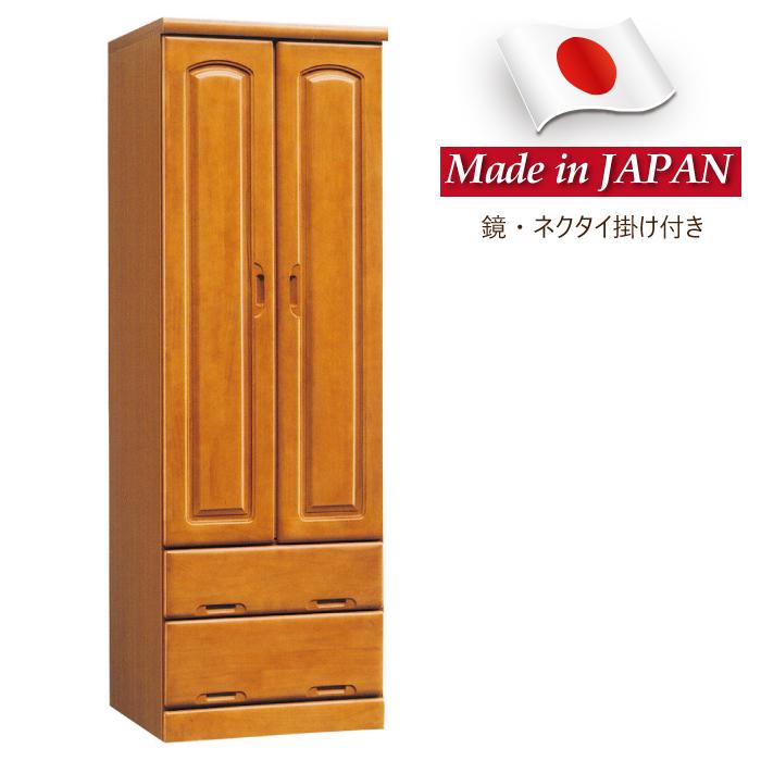 日本製  幅60cm 高さ182cm 服吊り 天然木ラバーウッド使用 長引き出しスライドレール付き 洋服だんす 開き戸 服吊 洋服箪笥 洋服タンス 洋たんす 衣類収納 木製ワードローブ クローゼット 国産 ブラウン