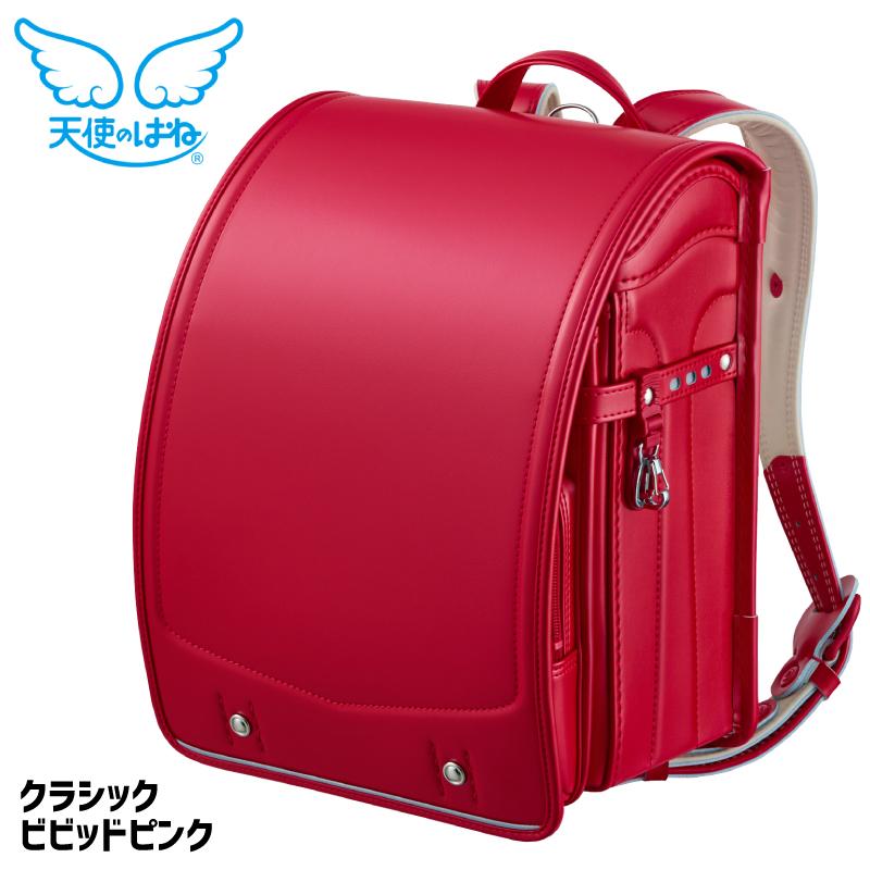 ランドセル 天使のはね クラシック ビビッドピンク クラリーノ ブレスレザー A4フラットファイルサイズ対応 シンプル 定番デザイン オーソドックススタイル せみね 持ち手ハンドル付き ワンタッチオートロック スタディバッグ 鞄 学校用鞄 赤