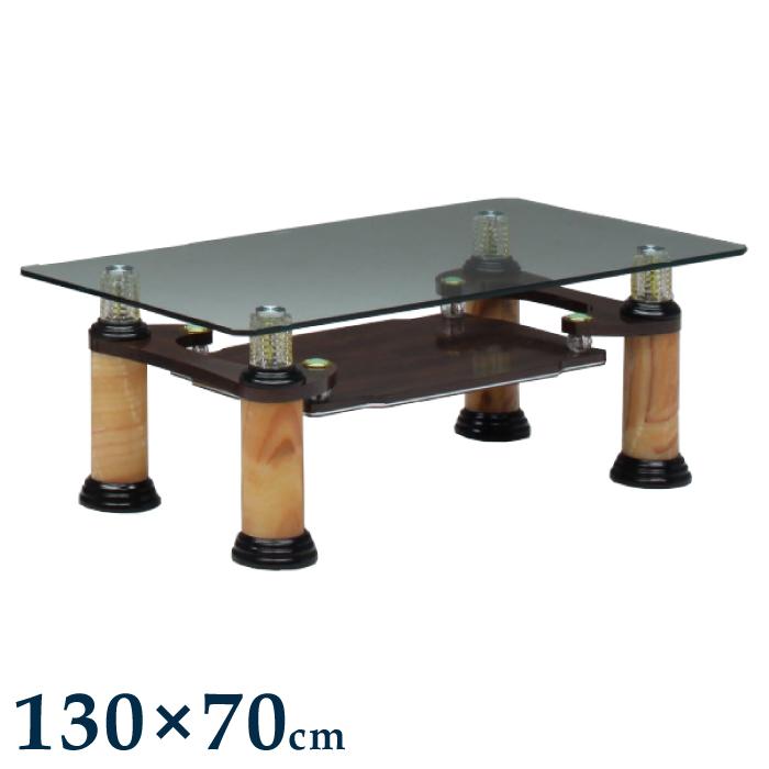 CT-717-幅130cm×70cm 強化ガラス天板+下棚付きテーブルセンターテーブルリビングテーブルモダン系ゴージャスコーヒーテーブルローテーブルガラスセンターテーブルシンプル北欧風応接テーブル ナチュラル