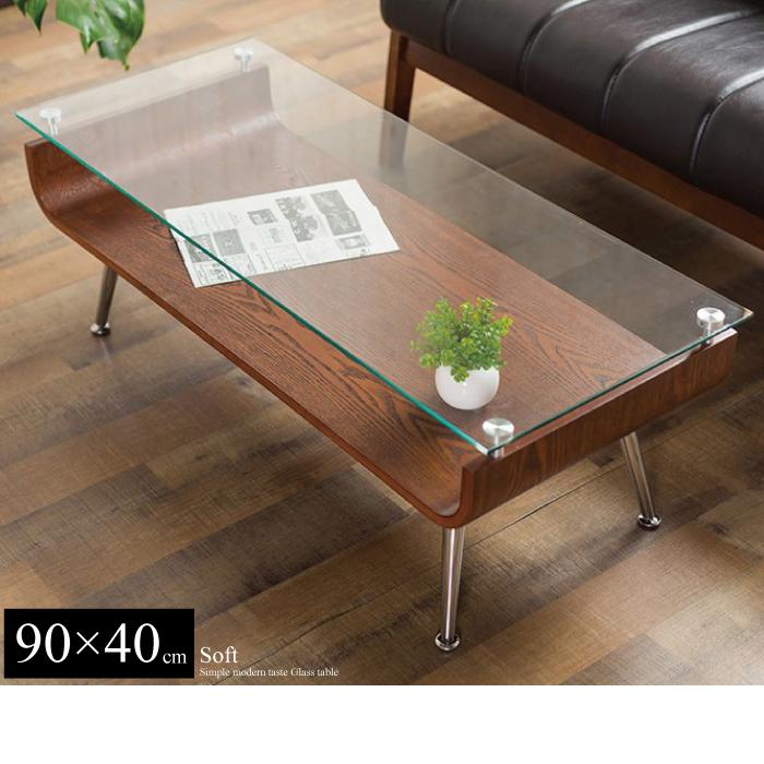 ガラステーブル 曲木 曲げ木 テーブル 下棚付き 長方形 センターテーブル リビングテーブル 棚付き 強化ガラス コーヒーテーブル 応接テーブル ローテーブル 幅96cm アジャスター付き 木目調 ブラウン