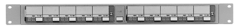新品 お金を節約 取寄品 代引不可 売り込み 通常出力操作器 EM-D13