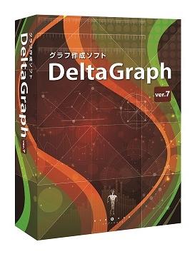 【新品/取寄品/代引不可】DeltaGraph7E Win アカデミック版 N22419