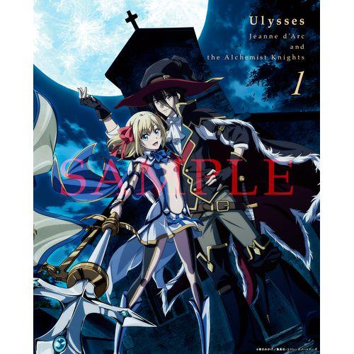 【新品/取寄品】ユリシーズ ジャンヌ・ダルクと錬金の騎士 Blu-ray 第1巻