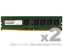 【新品/取寄品/代引不可】DOS/V用 DDR4-2400 UDIMM 16GBx2枚 ADS2400D-16GW