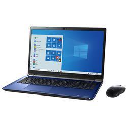 【新品/在庫あり】dynabook T9 P2T9MPBL スタイリッシュブルー