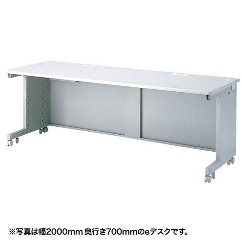 [送料はご注文後にご案内] 【新品/取寄品/代引不可】eデスク(Sタイプ) ED-SK20080N
