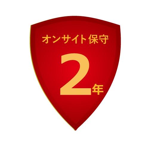 【新品/取寄品/代引不可】VPC-3000用2年保守サービスパック MSP-F2VPC4