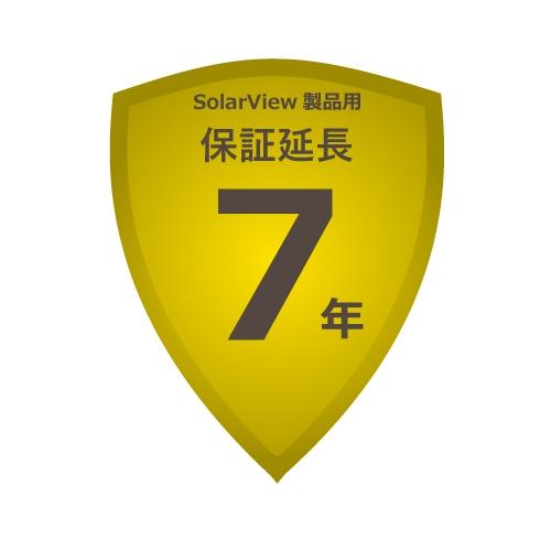 【新品/取寄品/代引不可】SolarView製品 7年保証サービスパック RSP-F7SV