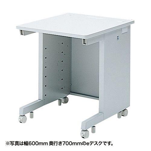 [送料はご注文後にご案内] 【新品/取寄品/代引不可】eデスク(Sタイプ) ED-SK6080N
