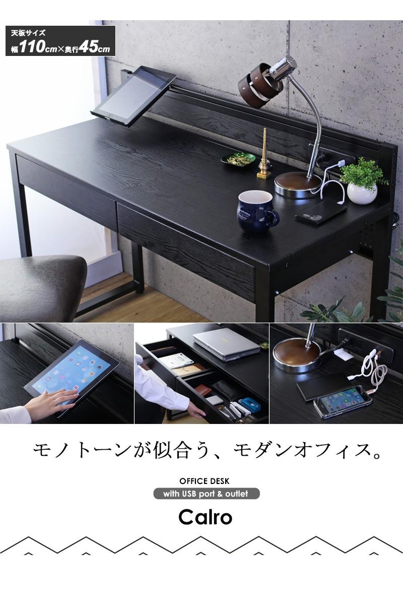 【新品/取寄品/代引不可】岩附 IWATSUKI パソコンデスク IWP-278 BK