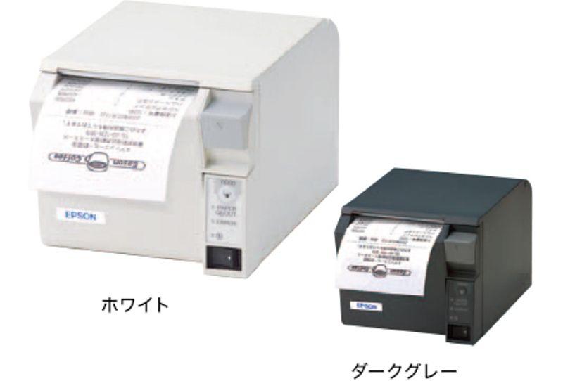 【新品/取寄品/代引不可】スマートレシートプリンター TM-T70-i(58mm/ダークグレー) TMT70I762