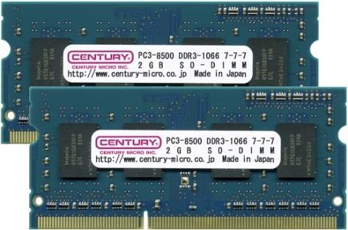 【新品/取寄品/代引不可】ノートPC用 PC3-8500/DDR3-1066 4GBメモリ(2GB 2枚組) RoHS準拠品 CK2GX2-SOD3U1066M