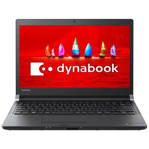 【新品/取寄品/代引不可】dynabook RX73 RX73/VBP PRX73VBPBJA グラファイトブラック