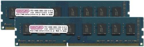 【新品/取寄品/代引不可】デスクトップ用 PC3-10600/DDR3-1333 4GBキット(2GB 2枚組) DIMM RoHS指令準拠 CK2GX2-D3U1333