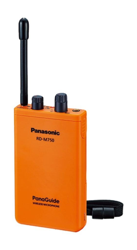 【新品/取寄品/代引不可】パナガイド ワイヤレスマイクロホン RD-M750-D