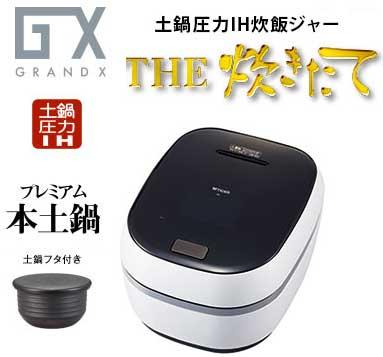 【新品/取寄品】タイガー 土鍋圧力IH炊飯ジャー GRAND X THE炊きたて JPG-X100-WF [フロストホワイト] [5.5合炊き]