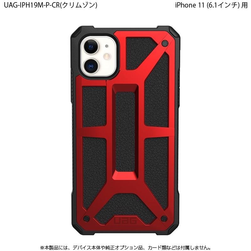 【新品/取寄品/代引不可】UAG iPhone 11 MONARCH Case(クリムゾン) UAG-IPH19M-P-CR