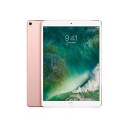 【新品/取寄品】MPGL2J/A iPad Pro 10.5インチ Wi-Fi 512GB ローズゴールド