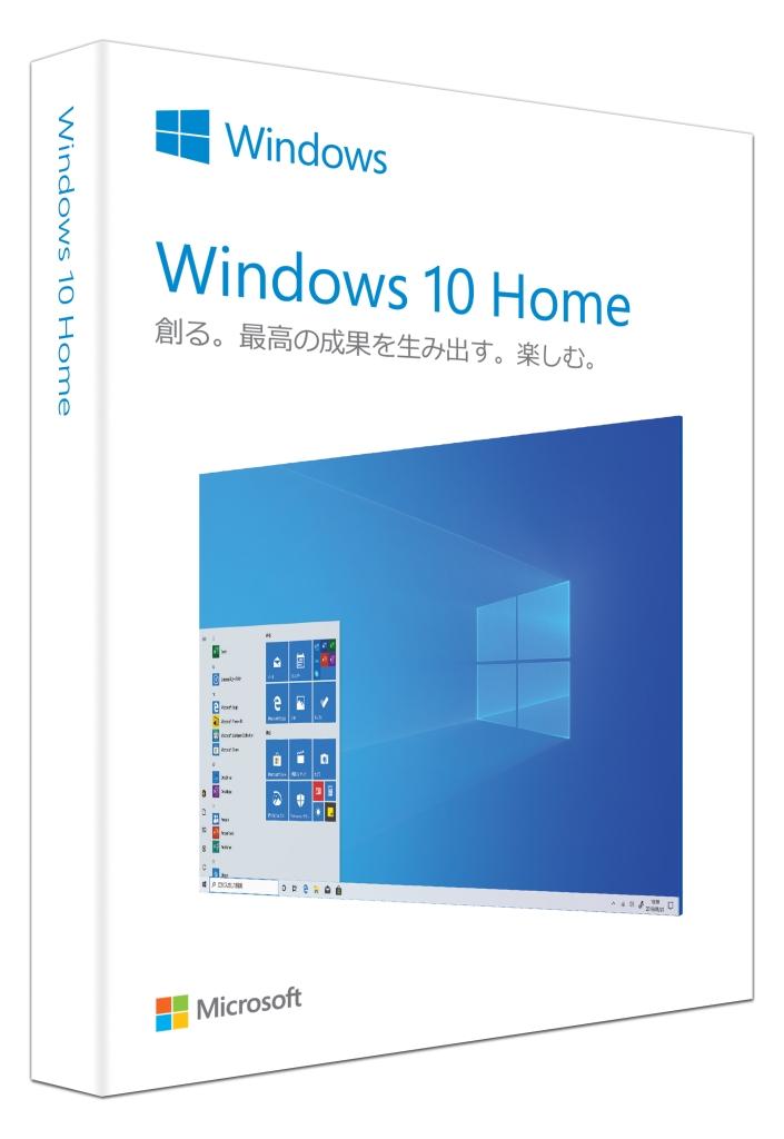 【新品/在庫あり】Windows 10 Home 日本語版 HAJ-00065