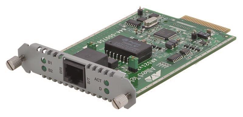 【新品/取寄品/代引不可】CentreCOM AR021 V3-Z1 [BRI-S/T(RJ-45)x1(デリバリースタンダード保守1年付)] 0333RZ1