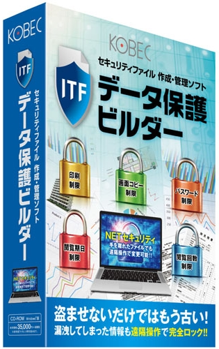 【新品/取寄品/代引不可】データ保護ビルダー(1年版)