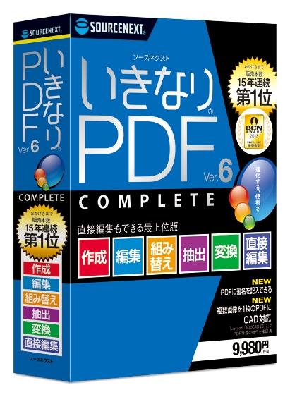 【新品/取寄品/代引不可】いきなりPDF Ver.6 COMPLETE 0000264090