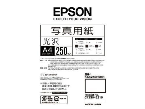 【新品/取寄品/代引不可】写真用紙<光沢> KA4250PSKR