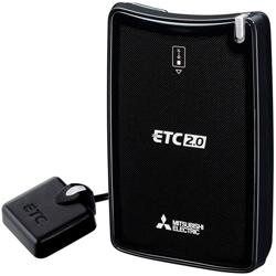 【新品/取寄品】ETC2.0車載器 (カーナビ連動型) アンテナ分離型 EP-A015SB