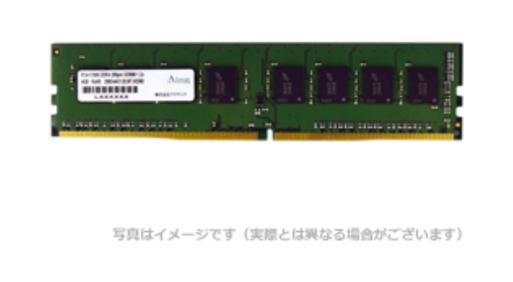 【新品/取寄品/代引不可】DDR4-2666 UDIMM 32GB ADS2666D-32G