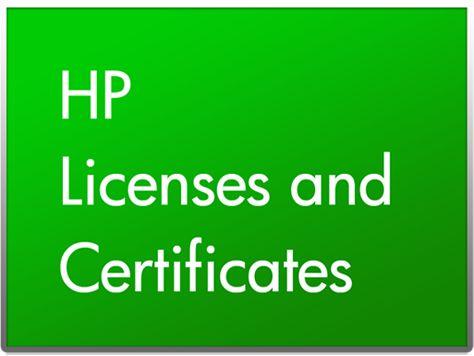【新品/取寄品/代引不可】HP StoreOnce 2600/2700 Security Pack LTU BB891A