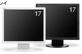 【新品/取寄品/代引不可】17型液晶ディスプレイ(白) LCD-AS172-W5