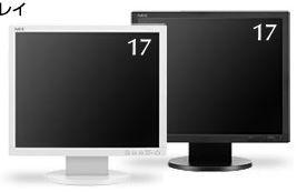 【新品/取寄品/代引不可】17型液晶ディスプレイ(白) LCD-AS172M-W5