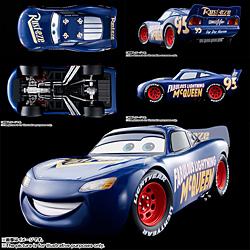 【新品/在庫あり】[バンダイ] 超合金 Cars Fabulous LIGHTNING McQUEEN