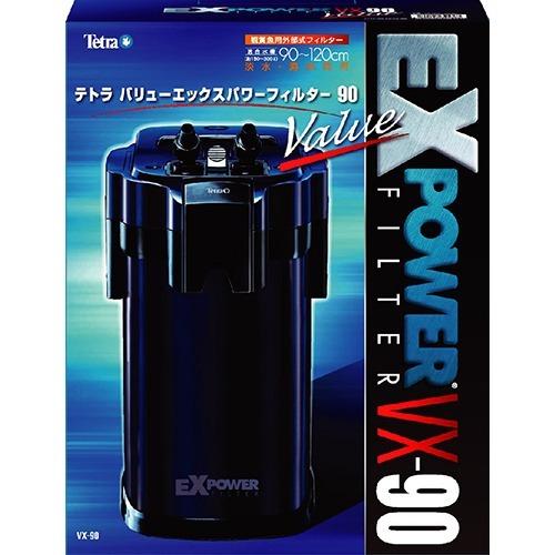【通販限定/新品/取寄品/代引不可】テトラ バリューエックスパワーフィルター VX-90 1コ入