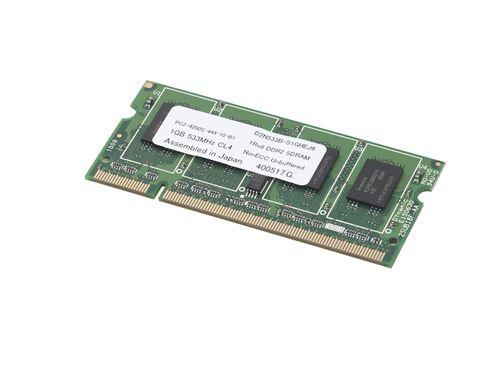 【新品/取寄品/代引不可】512MB増設メモリ(magicolor 4750DN用) MC47M512