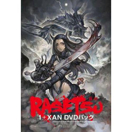 【新品/取寄品】RASETSU 1+Xan DVDパック