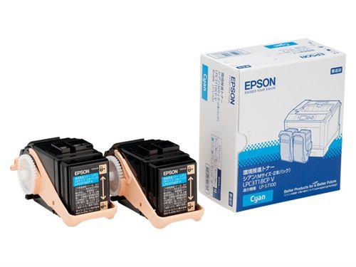 【新品/取寄品/】環境推進トナー シアン(Mサイズ×2) LPC3T18CPV