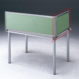 【新品/取寄品/代引不可】デスクパネル(グリーン) OU-04SDCA3005