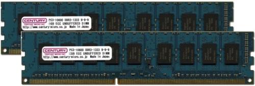 【新品/取寄品/代引不可】サーバー/WS用 PC3-10600/DDR3-1333 2GBキット(1GB 2枚)ECC付 CK1GX2-D3UE1333
